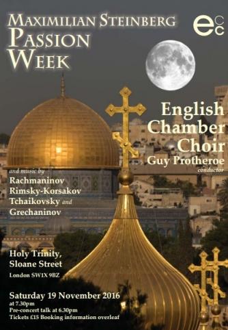 English Chamber Choir