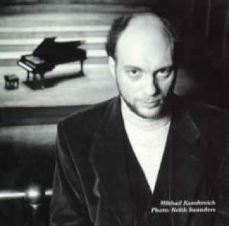 Mikhail Kazakevich