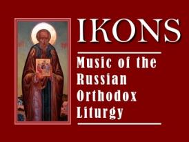 Cappella Nova:Ikons