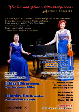 Violin and Piano masterpieces