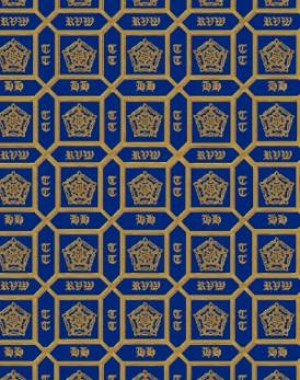 Tudor octagonal pattern